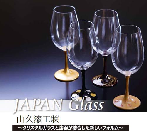 JAPAN Glass